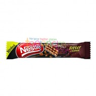 Nestle Citir Gofret*20 Adet